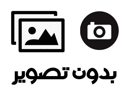 با هنرمندان داریونی/علی امیدواری(خوشنویس،نقاش)