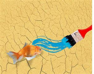 هفته صرفه جويي در مصرف آب/آب و محیط زیست