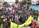 شکوه راهپیمایی ۲۲ بهمن در جشن انقلاب منطقه داریون/تصاویر
