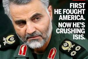تخته سیاه آمرلی و درس های یک شهید زنده به داعش!