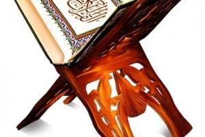 قرآن را  هر روز آنلاین بخوانید
