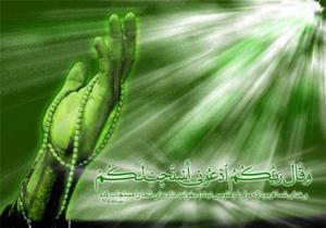 برای برآورده شدن درخواست ها و رفع غصه ها بخوانید؛دعای ظهر 15 رجب