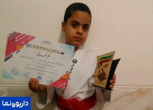 کسب مقام سوم استانی کاراته توسط ورزشکار نوجوان کوشک مولایی