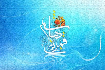 فرخنده زاد روز عباس علمدار و روز جانبازِ سرافراز