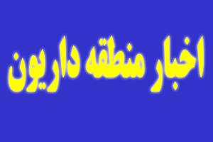 قهرمانی  تیم کاراته دختران منطقه داریون در مسابقات کاراته استان فارس