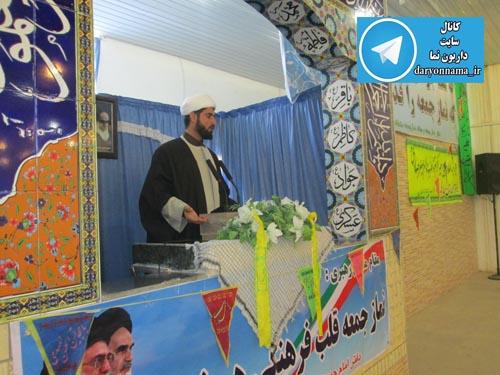 حجت الاسلام اسدی:بیشتر مشکلات منطقه داریون به علت نبود بخشداری است