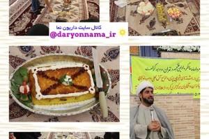 برگزاری مسابقه آشپزی در داریون+تصاویر