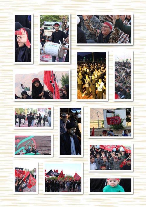 تجمع بزرگ لبیک یا حسین(ع) در منطقه داریون+فیلم