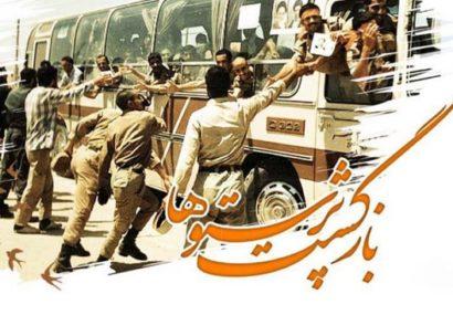 به بهانه ۲۶ مرداد سالروز بازگشت آزادگان به میهن اسلامی/رادیو،مرحوم حاج توانگر و رستم حقیقی…