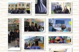 مراسم بازگشایی مدارس داریون/اول مهرماه ۱۳۹۶
