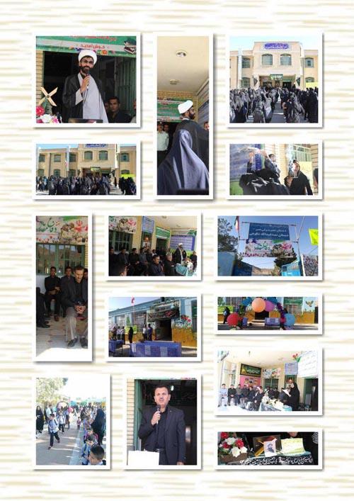 مراسم بازگشایی مدارس داریون/اول مهرماه 1396