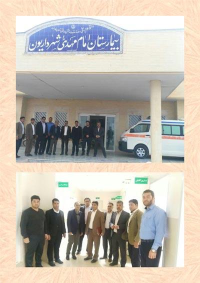 بازدید بخشدار مرکزی شیراز از بیمارستان امام مهدی داریون