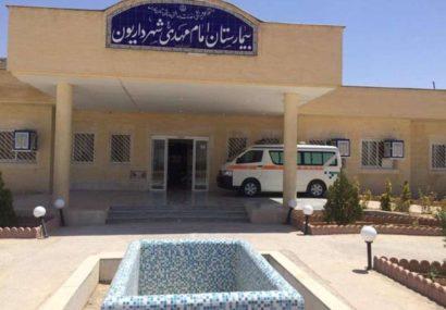 فرماندار شیراز:بیمارستان داریون نباید به درمانگاه تبدیل شود