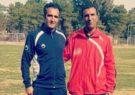 دو داریونی فعال در فوتبال شیراز/یکی سرمربی و دیگری سرپرست