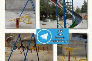 """بوستان فرهنگیان داریون بی """"حال"""" است!+تصاویر"""