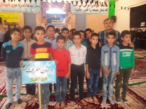 حضور دانش آموزان دبستان معرفت دیندارلو در نماز جمعه