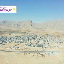 نمایی از داریون/بهمن ماه ۱۳۹۶