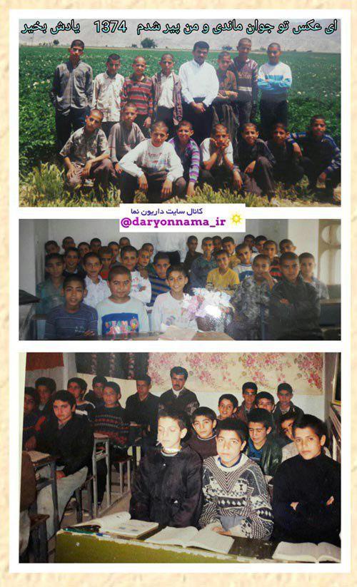 دفترچه خاطرات/سال 1373 مدرسه دیندارلو+تصاویر