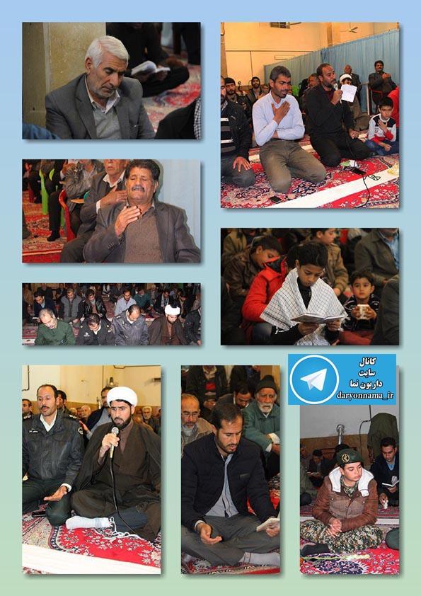 برگزاری مراسم معنوی دعای کمیل به یاد شهدای داریون+تصاویر