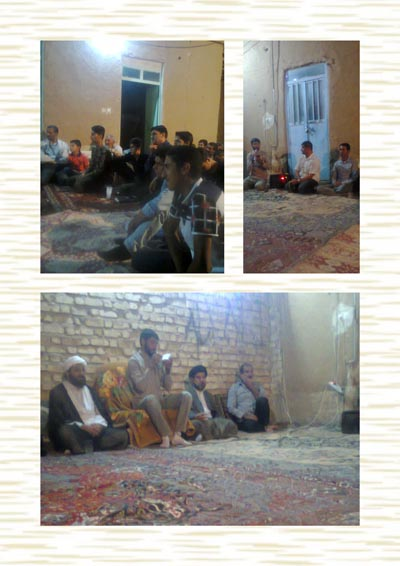 """برگزاری جشن های """"از عید قربان تا غدیر""""+ عکس"""