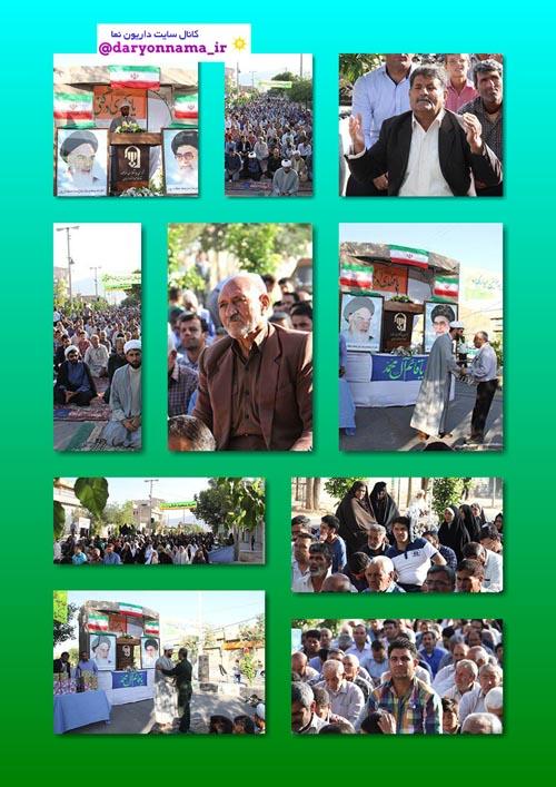 نماز شکوهمند عید سعید فطر در داریون+تصاویر