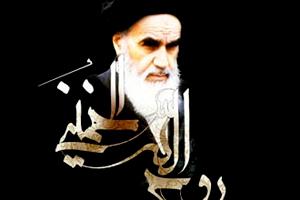 برگزاری مراسم سالگرد ارتحال امام خمینی(ره) در دیندارلو