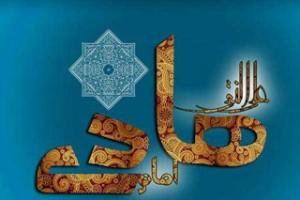 به بهانه میلاد امام هادی(علیه السلام)؛روایت هایی از زندگی امام دهم