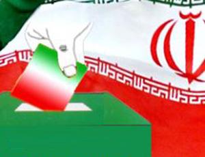 آمار آرای نامزدهای انتخابات چهارمین دوره شورای اسلامی شهر شیراز