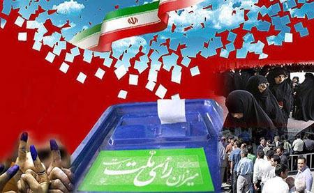 اعلام نتایج کامل آرای ۵۵۳ نامزد شورای شهر شیراز/ابراهیم صبوری دودجی در رده ۷/روح الله افتخار در رده ۱۰۶