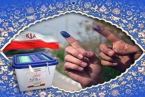 داریونی ها آماده شرکت در مرحله دوم انتخابات مجلس شورای اسلامی
