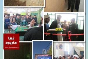 برگزاری نمایشگاه فاطمیه در روستای کوشک مولا+تصاویر