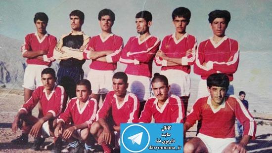 عکسی قدیمی از تیم فوتبال اتحاد داریون