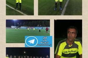 شکست تیم فوتبال پیشکسوتان داریون برابر منتخب مربیان شیراز+تصاویر