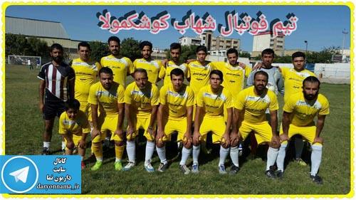 footballkoshk1