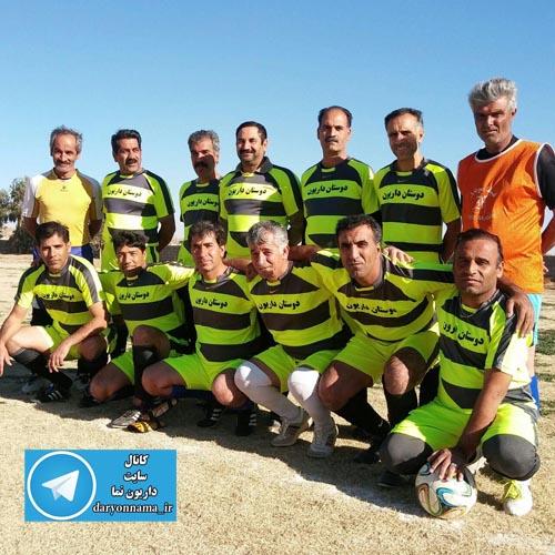 پیروزی تیم فوتبال پیشکسوتان داریون برابر سلطان آباد شیراز+عکس