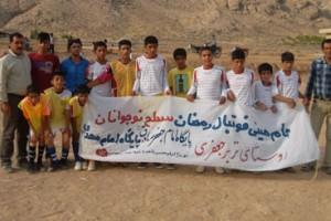 برگزاری مسابقات مینی فوتبال جام رمضان در تربر جعفری