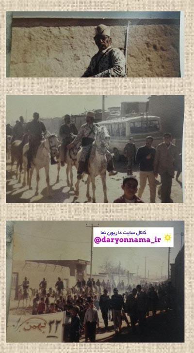 دفترچه خاطرات/داریون 22 بهمن سال 1363