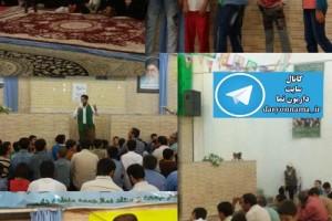 برگزاری مراسم جشن عید غدیر در داریون