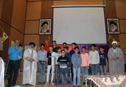 جشن عید غدیر در فرهنگسرای داریون/تصاویر