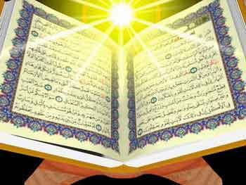آموزش قرآن کریم در مسجد امام محمد تقی(ع) داریون