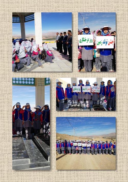جشن تولد زمین در داریون برگزار شد!/تصاویر