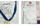 دختر کاراته کای کوشک مولایی صاحب عنوان کشوری شد