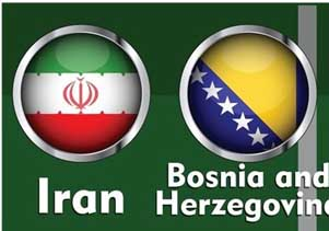 """جشن """"چهارها"""" برای ایران سربلند"""