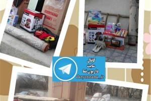 مرکز نیکوکاری داریون و تهیه جهیزیه برای نیازمندان+تصاویر