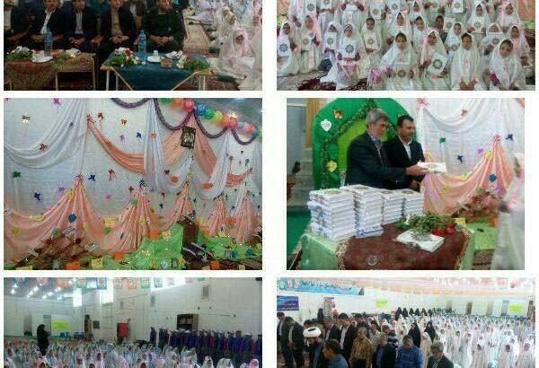 برگزاری مراسم جشن تکلیف دانش آموزان دختر پایه سوم دبستان های منطقه داریون