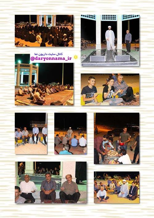 برگزاری جشن میلاد امام رضا علیه السلام در داریون+تصاویر