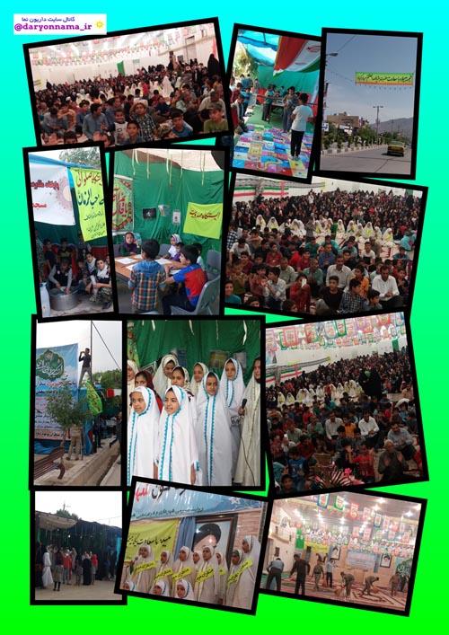 برگزاری جشن باشکوه میلاد امام زمان(عج) در داریون+تصاویر
