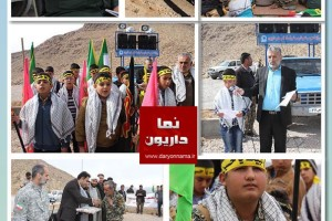 مراسم پیاده روی بسیجیان پایگاه مقاومت شهید مصطفی خمینی داریون/ با نوای کاروان…