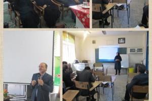 برگزاری کارگاه آموزشی ویژه آموزگاران منطقه داریون