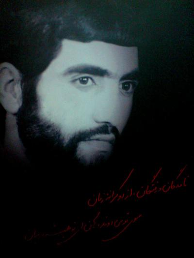 به یاد مرحوم قاسم کاشفی/مردی که زندگی اش برای مردم بود…